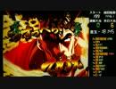 【卓上】 CR烈火の炎2 319ver 【其の二十九】