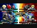 【EXVSMBON】Re:ヨコから始める格闘生活(20回目)