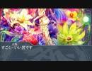 【iM@S架空戦記シリーズ】 事務員と学ぶケルベロスブレイド【2周年】