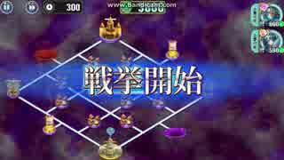 政剣マニフェスティア H6-EX2 ビアンカ・マエジマ ソロ