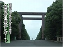 【戦後72年】平成29年8月15日-靖國神社現地レポート[桜H29/8/16]
