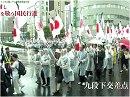 【戦後72年】英霊に感謝し、靖國神社を敬う国民行進[桜H29/8/16]