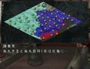【三国志Ⅸ】異民族騒乱 第40話