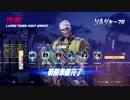 【OW-Year2】らんくぼっち Season5 #10 【実況】