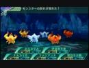 闇と光の世界樹の迷宮5 実況プレイ Part81