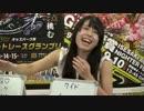 【Gamboo】17/08/15 MC高田健志 むらまこ&やみん 現地からの生放送5日目 3/14
