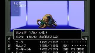 【真・女神転生I】初見実況プレイ45