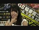 【Gamboo】17/08/15 MC高田健志 むらまこ&やみん 現地からの生放送5日目 5/14