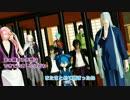【MMD刀剣乱舞】最後まで逃げきれ!!15振の逃亡中!後半①【MMD紙芝居】