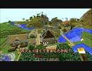 【Minecraft】ひろりんが送るマインクラフト#20【ゆっくり実況】