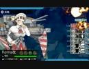 艦これ 2017夏イベ E-5甲 ゲージ破壊