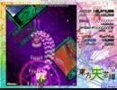 【ネタバレ注意】東方天空璋EX ノーミスノーボムノー解放クリアpart2
