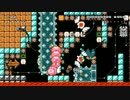 マリオメーカー 地獄絵図!マリオ3系史上最高スピード鬼畜コースに挑戦!