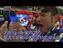 回胴三國志 ~秋葉原の戦い~ 第11話 (1/2)