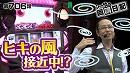 シーサ。の回胴日記_第706話INジャパンニューアルファ厚木金田店[by ARROWS-SCREEN]