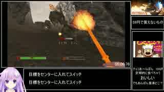 【59円】exteria RTA_07:29.96【賛否両論】