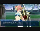 Fate/Grand Orderを実況プレイ デスジェイル・エスケイプ編part2