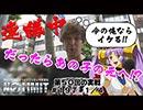 NO LIMIT -ノーリミット- 第197話(1/4)