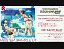 【アイドルマスター ミリオンライブ!】「未来系ドリーマー」試聴動画