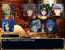 【遊戯王仮想卓】主人公とライバルでマギカロギア【第2幕】Part06