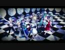 【MMD】みんなでWAVE踊ってみた【ジャンル混合】