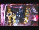 CRアナザー牙狼XX-X 炎の刻印 FLAME13