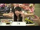 【Gamboo】17/08/15 MC高田健志 むらまこ&やみん 現地からの生放送5日目 14/14
