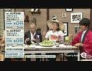 がしゃどくろ姉貴 - 2017.8.17 Kumi's Room