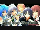 【第19回MMD杯本選】Moon Over The Castle【MMD軽音部】