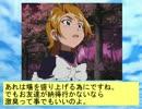 第84位:フィーリア王女とふたりはプリキュアSplash☆Star~647 thumbnail