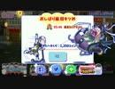 """【おそ松さん】へそウォ☆3トッティで""""おしばり警察24時""""イベ10に挑む!?"""