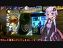 【46杯目】ドン・ペリニヨン(Bar East Moon)