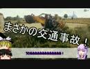 【ロイド系実況】対人TPS初挑戦のゆかりさんがPUBGするだけ!【Part2】