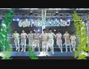 第90位:【男子9人で】新鮮!竜宮城RENBO 踊ってみた【むすめん。・MeseMoa.】 thumbnail