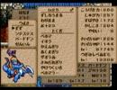 【DQM1・2】旅、魔物とともに【実況プレイ】part63
