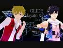 【SideMMD】隼人とタケルでGLIDE