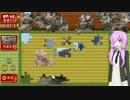 【Animated Jigsaws】誕生日に贈られたゲームをする【VOICERO...