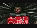 【HoI4】イギリスで三枚舌外交をやってみたpart1【マルチ実況】 thumbnail