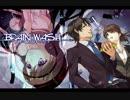 D&K Project ボイスドラマ「Brain Wash」 5話 〜enigma〜