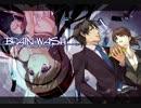 D&K Project ボイスドラマ「Brain Wash」 6話 〜enigma〜