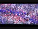 甲子園 2017  敗者たちへ 第99回高校野球選手権大会 夏