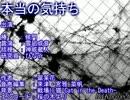 【ボイスドラマ】 本当の気持ち  (1/3)【BL】
