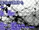 【ボイスドラマ】 本当の気持ち  (2/3)【BL】