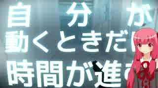 【SUPERHOT】電脳シューターアカネちゃん!#1【琴葉茜実況】