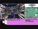 世界樹の迷宮Ⅴ 長き神話の果て ENEMYHUN