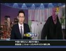 著名な人権派弁護士行方不明 米人権団体が中国当局に説明求め 20170817