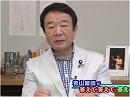 【青山繁晴】朝日新聞の元号廃止工作、国