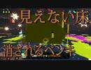 【スプラトゥーン2】初めてのスプラトゥーン【31杯目】