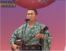 【沖縄の声】「琉球民謡伝統協会芸能祭」に平原三線支部9名が...