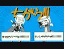 【ユニット「とーかりね」】ちがう!!!【UTAUカバー】 thumbnail
